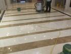 专业石材养护公司地面墙面新旧大理石水磨石抛光养护结晶处理