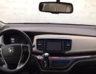 本田 奥德赛 2015款 2.4 自动 至尊版高端豪华商务车