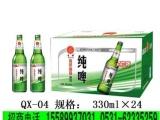 供应其他青岛青轩啤酒酒水饮料行业信息|招