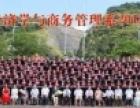 惠州毕业照拍摄价格 相册制作优惠套餐 学士服出租