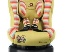 apramo儿童安全座椅系列