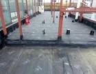 邯郸肥乡专业楼顶防水施工外墙防水施工屋面防水施工一级资质