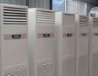 批发零售太阳能热水器 家用商用净水器 水空调