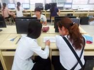 专业的会计辅导班哪里报名好,有没有就业培训学校