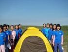 我和草原有个约定-学生夏令营