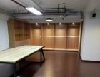 地铁口台商大厦复式型豪华装修带家私180平租60元