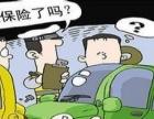 中国太平洋财产保险股份有限公司桂林中心支公司
