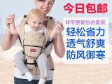 彩田腰凳 双肩透气坐凳 多功能儿童腰凳四季背带宝宝防护婴儿背带