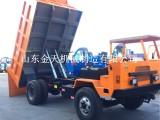 香格里拉地区铜矿出渣车BZ-150型矿用自卸车移动方便高效