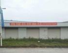 写字楼出租阳江市银领工业园5000平方