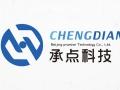 北京专业天猫代运营,淘宝/京东代运营,专业电商运营公司