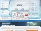 出手9.5成新高端显卡HD6850 256位宽DDR5 1G