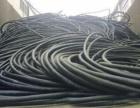 山西太原废电缆线回收价格咨询