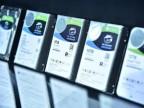 北京监控硬盘 SAS硬盘 全新拆机高价回收