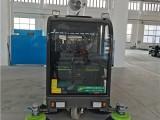 供应腾阳驾驶式2米电动扫地车