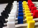 厂家直销高分子塑料耐磨垫块限位块滑块价格较低
