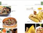 淡水餐厅想印刷点菜单和菜谱就找专业的菜牌设计公司定