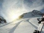 88元龙泉滑雪一日游天天发团,一天三班