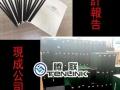 香港公司全套公证