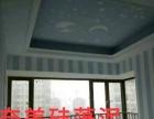 奈美硅藻泥 背景墙 艺术金泊漆