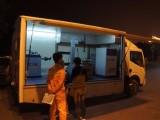 赤峰专业拖车救援收费标准丨赤峰本地流动补胎收费标准