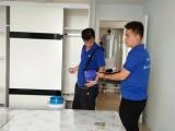 银川除甲醛公司提供甲醛检测-治理-检测-维护-售后一条龙服务