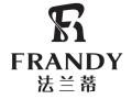 法兰蒂香水吧加盟