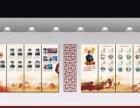泰安广告设计标志企业文化党建设计公司形象墙设计施工