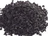 厂家直销生产 高碘值 高吸附 饮用水处理 椰壳活性炭