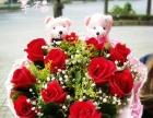 鄂州鲜花预定,七夕情人节送花上门啦,八折哦