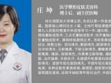 深圳祛痘,祛斑,整形,微整形就来东莞中西医结合医院