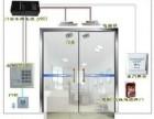 上海门禁维修 考勤门禁安装 安装维修电子锁