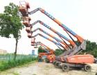 东莞莞城有桥梁施工检修用直臂式高空车出租 高空作业车