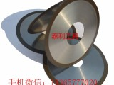 钨钢硬质合金专用金刚石超薄切割锯片砂轮片