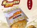 特色小吃加盟排行榜 山东馅饼加盟 餐饮加盟店排行榜