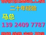 惠州打桩机出租 拉森钢板桩 惠州钢板桩施工公司
