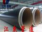 大口径聚氨酯保温钢管施工方案