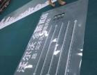 深圳uv超透贴彩白彩UV打印画面 BGSUV透明车贴
