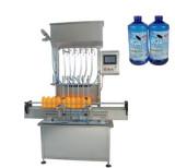玻璃水灌装机批发_供应山东有品质的玻璃水灌装机