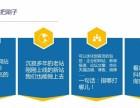 网站推广百度关键词排名SEO先上首页后付款