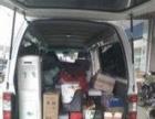 张师傅,专业小型搬家,加大快捷货运面包市内拉货