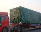 4.2米6.8米9.6米13米货车出租整车运输