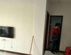 兰海佳园 2室1厅1卫 精装修 半年起租 押2付3 家电齐全