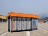 联系华坤-环保厕所 艺术岗亭 装配式厕所 微生物降解厕所