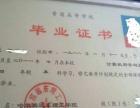 黑龙江大学春季网络招生中
