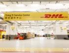 双桥EMS FedEX UPS DHL等几大国际快递取件