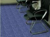 办公地毯品牌/加密加厚丙纶地毯销售/杭州厂家
