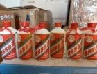 秦皇岛回收路易十三 回收拉菲酒 回收15年30年茅台酒瓶子