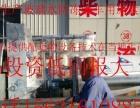 浩水防冻液生产加盟 汽车用品 投资金额 1万元以下