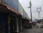 柳钢 红碑路北二巷 其他 商业街卖场